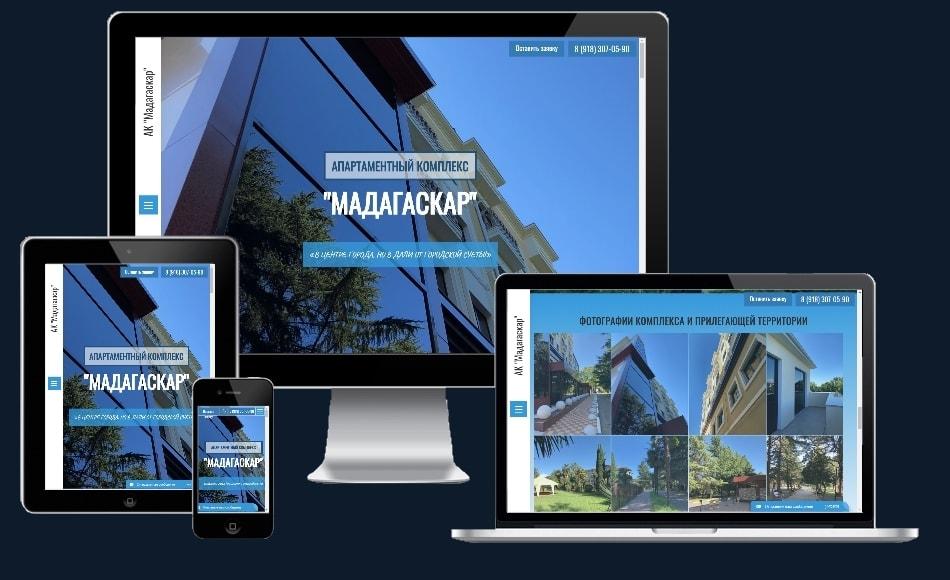 Разработка сайта для застройщика в Сочи. Бюро23